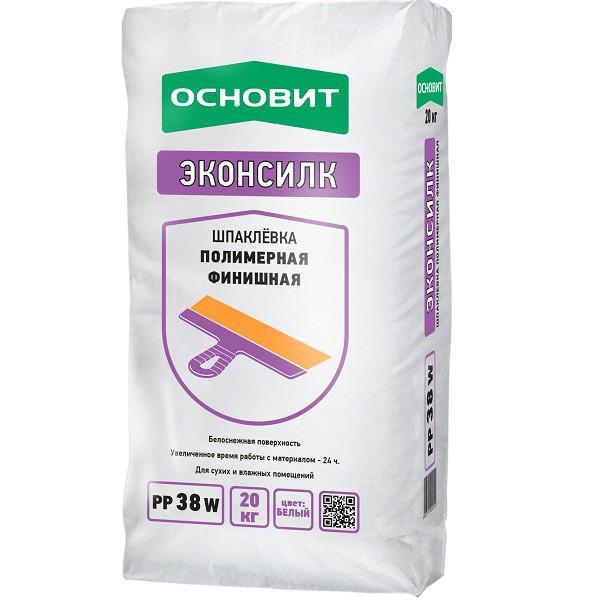 Шпатлевка финишная полимерная Основит Эконсилк РР38 W 20 кг