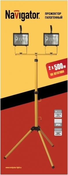 Прожектор галогенный на штативе NFL-T2H2-500-R7s/BLY (2X500 Вт, на штативе, черно-желтый)