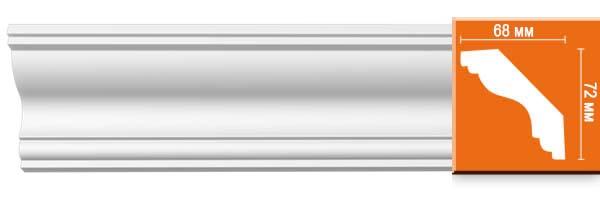 Плинтус гладкий Decomaster DP 339 гибкий (68х72х2400)