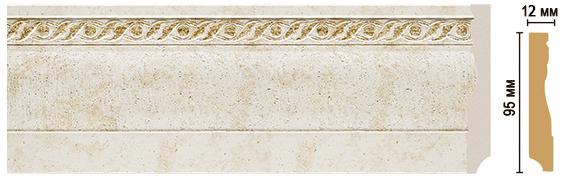 Цветной напольный плинтус Decomaster 153-41 (размер 95х12х2400)