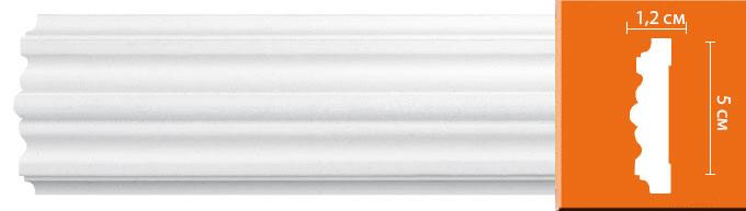Молдинг гладкий  Decomaster 97615 гибкий (размер 50х12х2400)