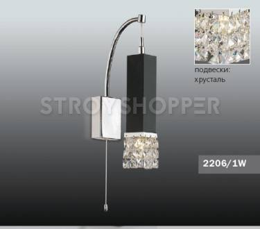 Бра ODEON LIGHT 2206/1W