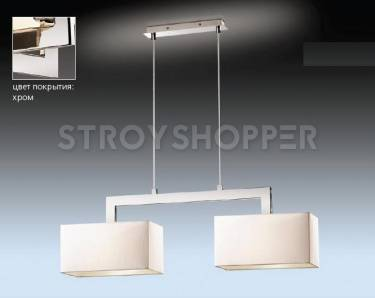 Подвес Odeon Light 2421/2