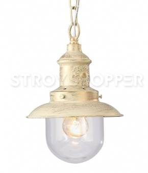 Подвес Arte Lamp A4524SP-1WG